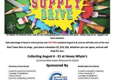 School Supply Drive!